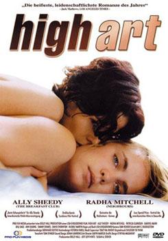 หนังทอมดี้-High-art