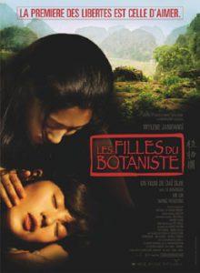 หนังทอมดี้-Les filles