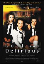 หนังทอมดี้-Lost of delirious