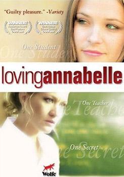 หนังทอมดี้-Loving