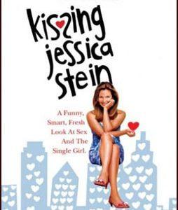 หนังทอมดี้-kissing