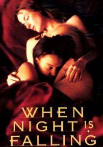 หนังทอมดี้-when-night