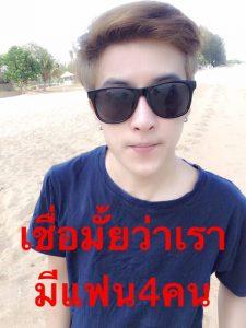 ทอมดี้คู่รัก (2)