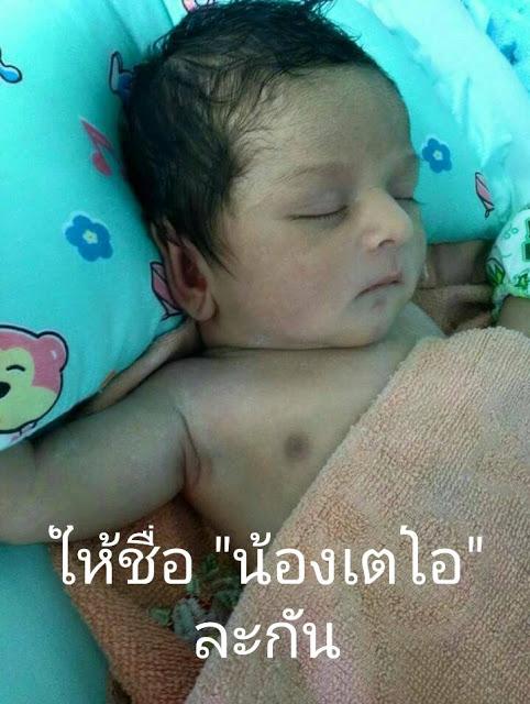 ทอมดี้-มีลูก (8)